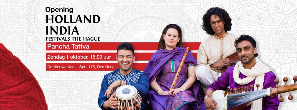 Holland India Muziek Festival